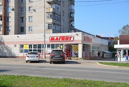 Store in the Magnit chain, Russia's largest retailer. Photo: Dreamstime